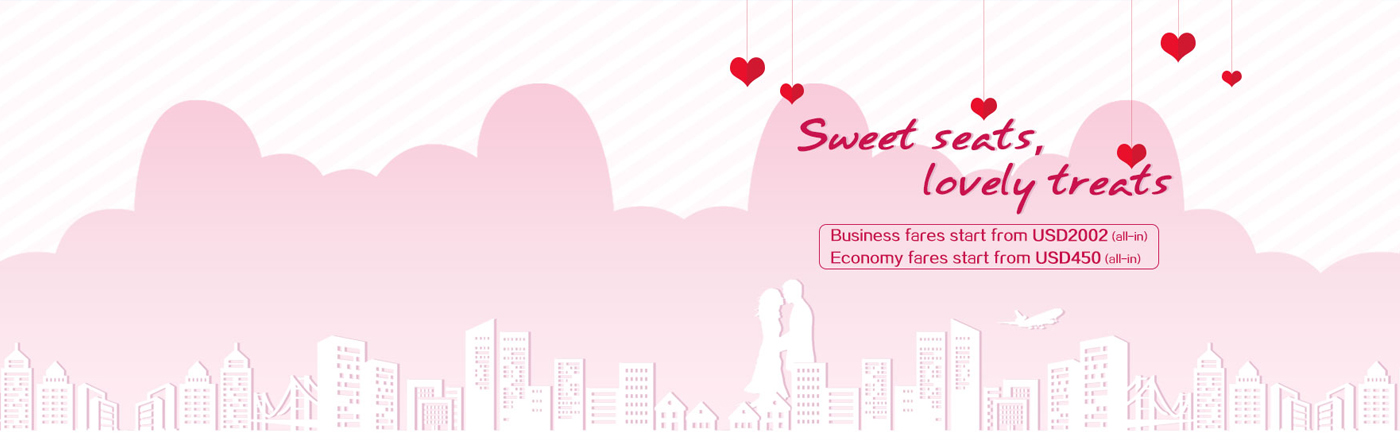 China Southern Airlines Valentine 2018